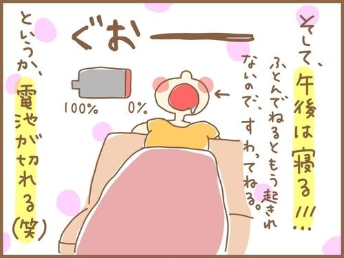 f:id:rakugaki-hitsuji:20190718170820j:plain