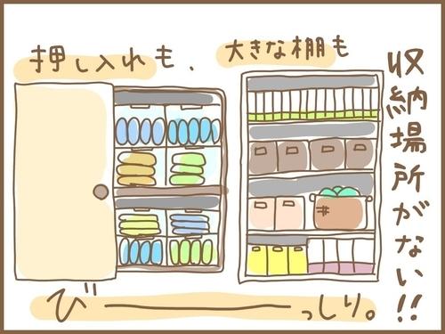 f:id:rakugaki-hitsuji:20190719114517j:plain