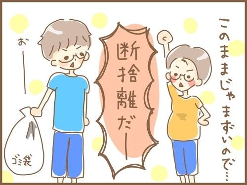 f:id:rakugaki-hitsuji:20190719114540j:plain