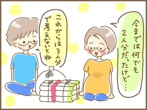f:id:rakugaki-hitsuji:20190719114558j:plain