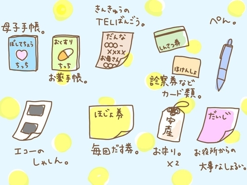 f:id:rakugaki-hitsuji:20190719114932j:plain