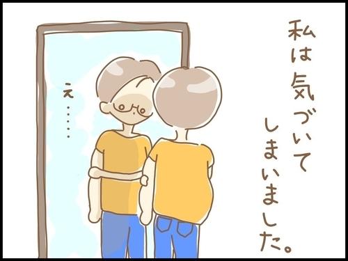 f:id:rakugaki-hitsuji:20190719114954j:plain