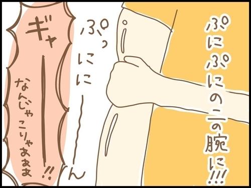 f:id:rakugaki-hitsuji:20190719115014j:plain