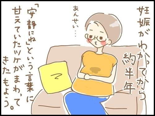 f:id:rakugaki-hitsuji:20190719115034j:plain