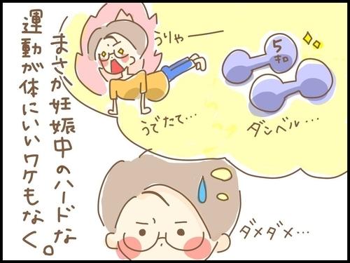 f:id:rakugaki-hitsuji:20190719115051j:plain