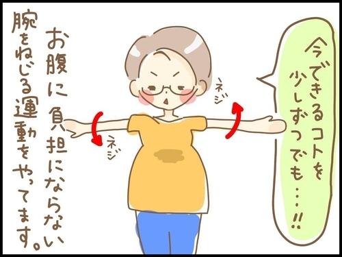 f:id:rakugaki-hitsuji:20190719115110j:plain