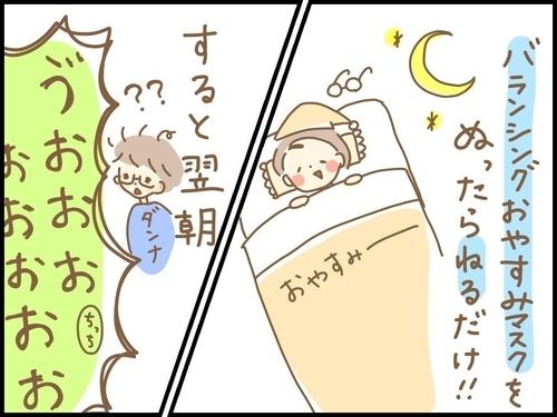 f:id:rakugaki-hitsuji:20190719115508j:plain