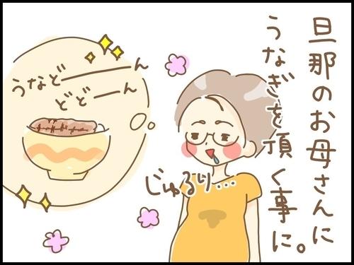 f:id:rakugaki-hitsuji:20190719121045j:plain