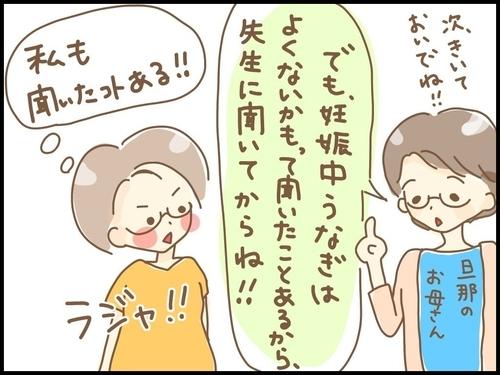 f:id:rakugaki-hitsuji:20190719121107j:plain