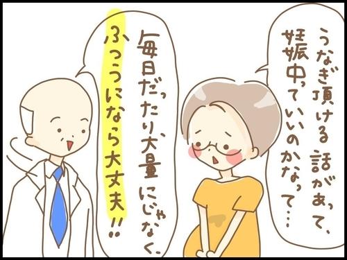 f:id:rakugaki-hitsuji:20190719121147j:plain