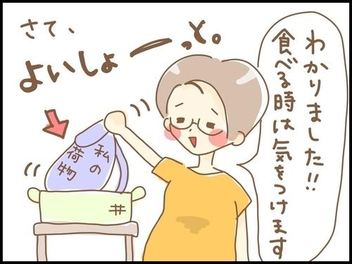 f:id:rakugaki-hitsuji:20190719121205j:plain