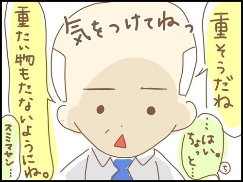 f:id:rakugaki-hitsuji:20190719121242j:plain