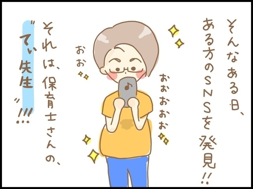 f:id:rakugaki-hitsuji:20190719121336j:plain
