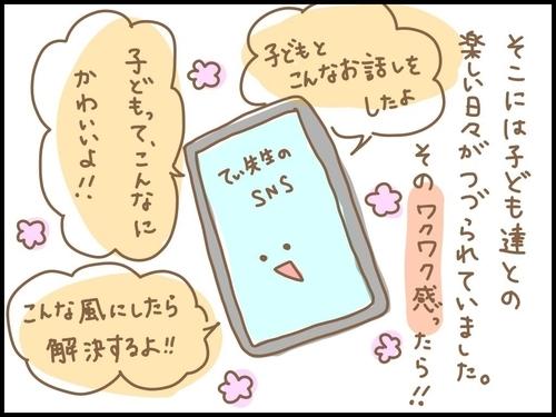 f:id:rakugaki-hitsuji:20190719121401j:plain