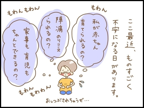 f:id:rakugaki-hitsuji:20190719121440j:plain