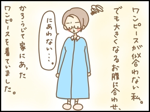 f:id:rakugaki-hitsuji:20190719121503j:plain
