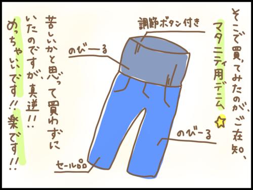 f:id:rakugaki-hitsuji:20190719121602p:plain