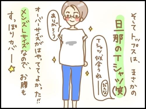 f:id:rakugaki-hitsuji:20190719121625j:plain
