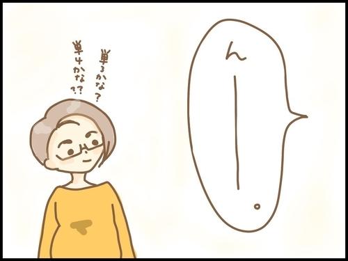 f:id:rakugaki-hitsuji:20190719122558j:plain