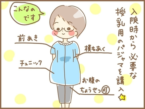 f:id:rakugaki-hitsuji:20190721165829j:plain