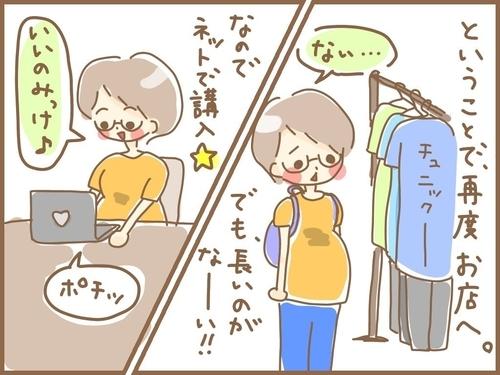f:id:rakugaki-hitsuji:20190721165949j:plain