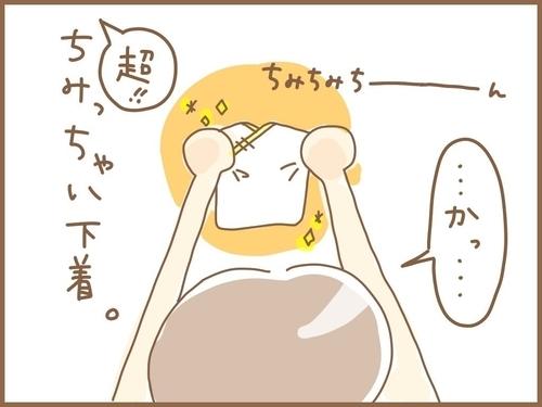 f:id:rakugaki-hitsuji:20190724204534j:plain