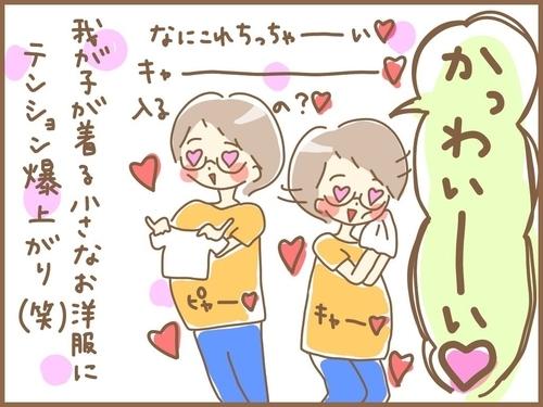 f:id:rakugaki-hitsuji:20190724204553j:plain