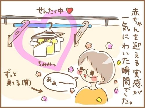 f:id:rakugaki-hitsuji:20190724204621j:plain