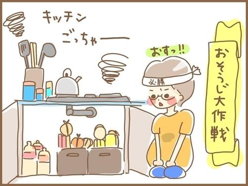 f:id:rakugaki-hitsuji:20190729210041j:plain