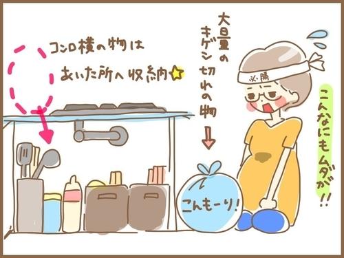 f:id:rakugaki-hitsuji:20190729210104j:plain