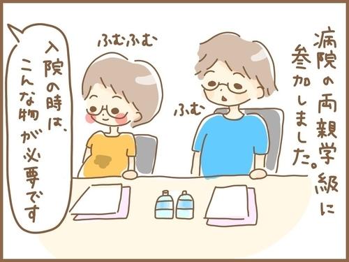 f:id:rakugaki-hitsuji:20190731221702j:plain