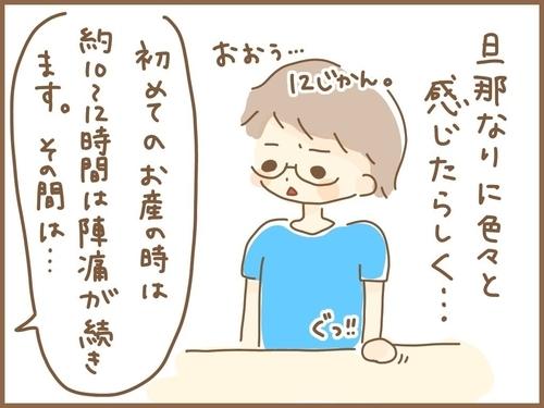 f:id:rakugaki-hitsuji:20190731221735j:plain