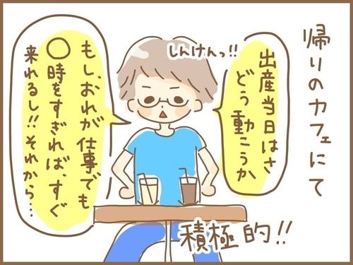 f:id:rakugaki-hitsuji:20190731221753j:plain
