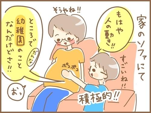 f:id:rakugaki-hitsuji:20190731221814j:plain
