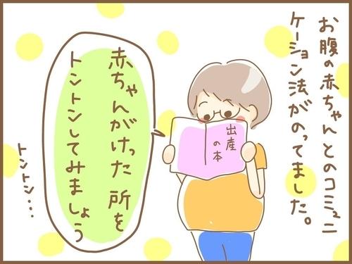 f:id:rakugaki-hitsuji:20190809213803j:plain