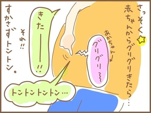 f:id:rakugaki-hitsuji:20190809213827j:plain