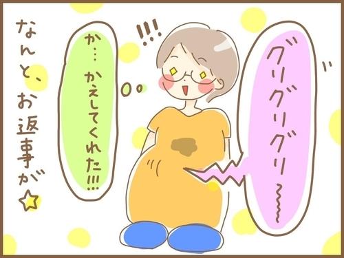 f:id:rakugaki-hitsuji:20190809213912j:plain