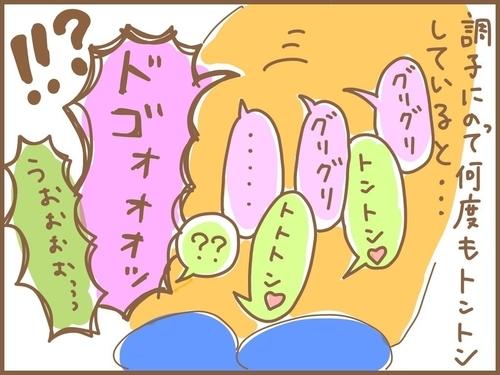 f:id:rakugaki-hitsuji:20190809213932j:plain