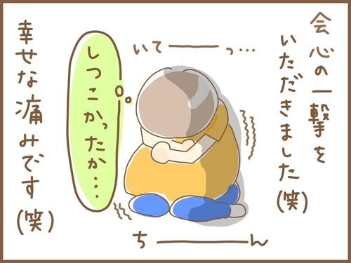 f:id:rakugaki-hitsuji:20190809214023j:plain