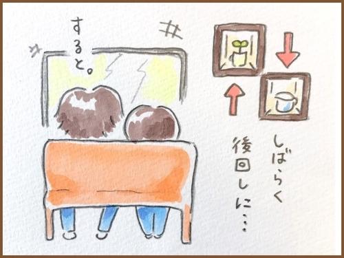f:id:rakugaki-hitsuji:20190813205643j:plain