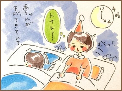 f:id:rakugaki-hitsuji:20190816125650j:plain