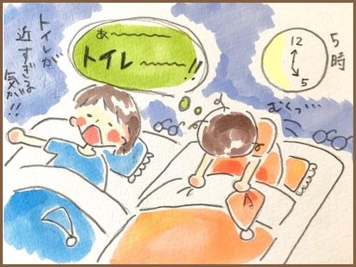 f:id:rakugaki-hitsuji:20190816125720j:plain