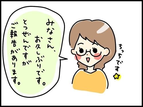 f:id:rakugaki-hitsuji:20191108124712j:plain