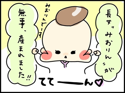 f:id:rakugaki-hitsuji:20191108124806j:plain