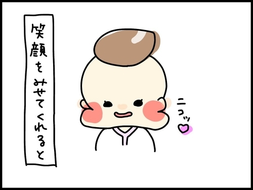 f:id:rakugaki-hitsuji:20191108124915j:plain