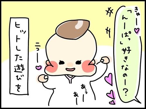 f:id:rakugaki-hitsuji:20191110064539j:plain