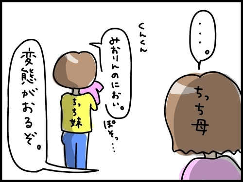 f:id:rakugaki-hitsuji:20191110064700j:plain