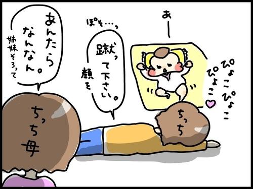 f:id:rakugaki-hitsuji:20191110065904j:plain