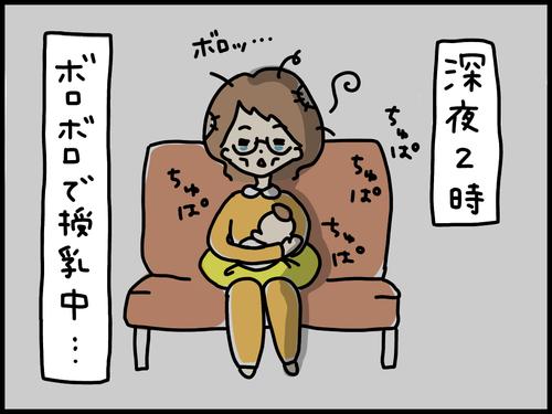 f:id:rakugaki-hitsuji:20191130112202p:plain