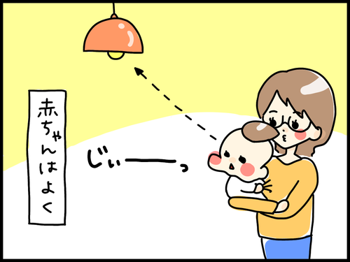 f:id:rakugaki-hitsuji:20191130112806p:plain